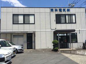 mishima3